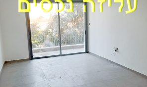 דירת 3.5 חדרים במרכז רעננה