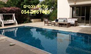 בית – קוטג עם בריכה במזרח רעננה