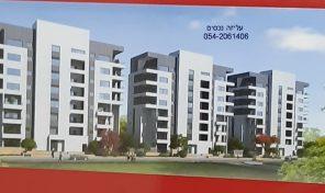 דירות 5 חדרים בפרוייקט חדש בצפון רעננה